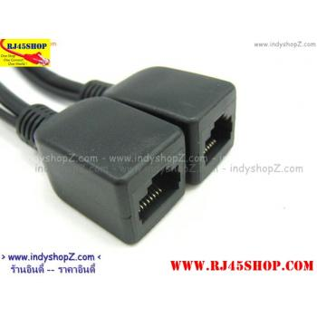 POE INJECTOR & SPLITTER สาย POE connect cable สีดำ ราคาถูก ขายปลีก ขายส่ง Indy Spec Recommended
