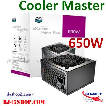 Power supply cooler maste...