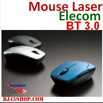 Mouse Laser  Bluetooth 3....