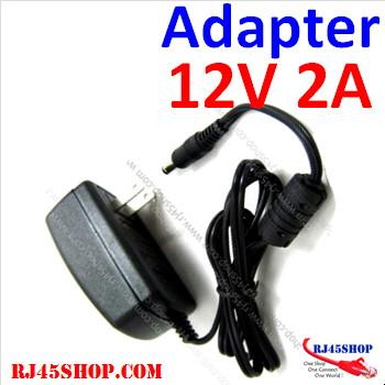 Adapter 12V2A หัวJack 5.5*X2.1-2.5mm For cctv router AcessPoint POE จ่ายได้หลายตัว คุ้ม ทน