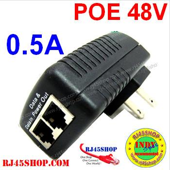 POE 48V 0.5A Support 802....