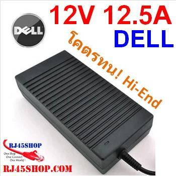 Adapter 12V 12.5A Dell He...