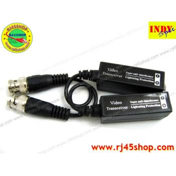 บาลัน Video balun for CCT...